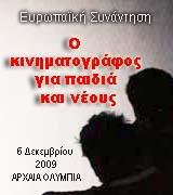 banner_orthio