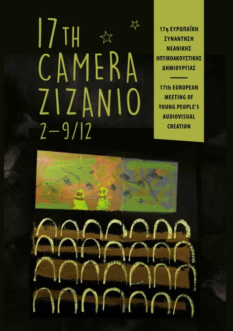 camera ziznio cover 2017 01-1