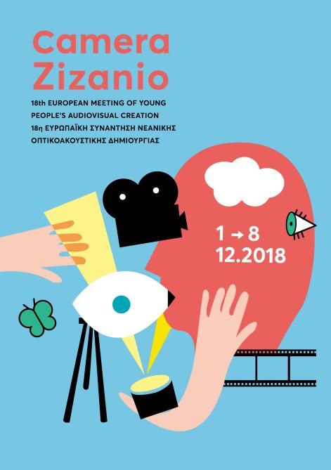 camera ziznio cover 2018